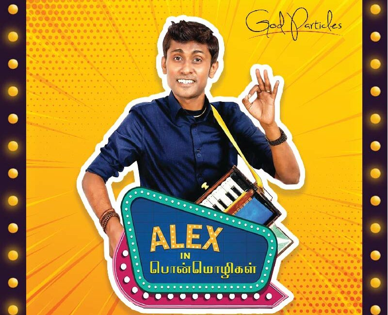 alex poster design chennaiArtboard 1 copy 4