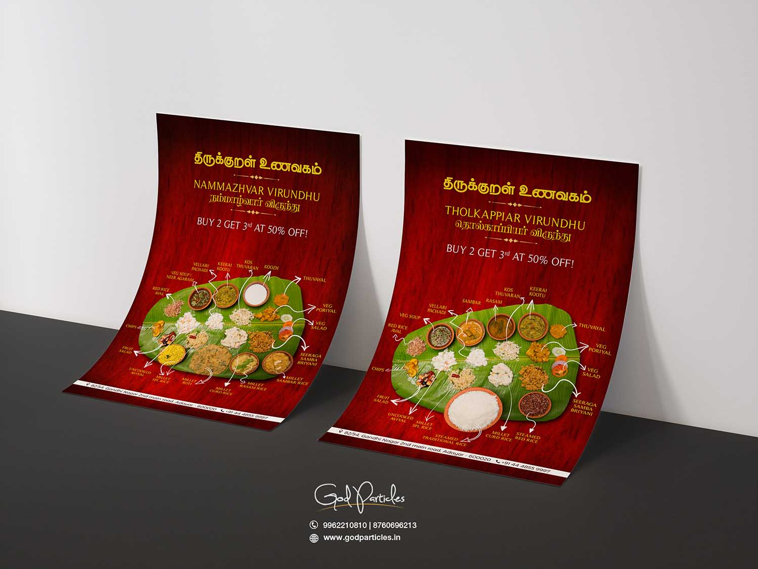 Double Sided 4×6 Inch Flyer Mockup by Anthony Boyd Graphics